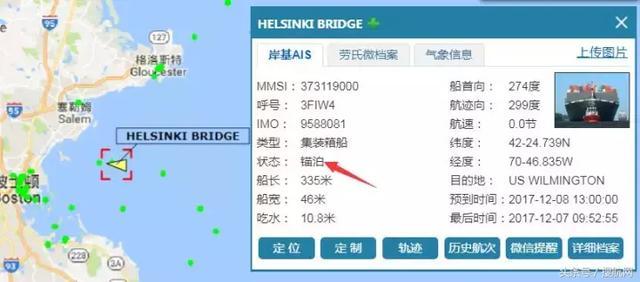 KLine旗下一8930Teu貨櫃出現意外,曾掛靠中青島,寧波,上海 - 每日頭條