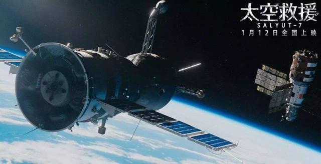 你了解航天嗎?看這10部紮實的太空探索電影就夠了 - 每日頭條