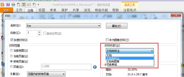 你遇到的PDF操作難題。90%的答案都在這裡! - 每日頭條