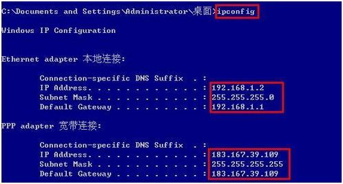 通訊技術知識:網絡IP,子網掩碼,網關,DNS知識分享 - 每日頭條