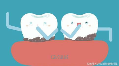 千萬不能放任牙結石不管! - 每日頭條