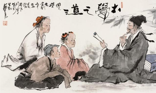 儒家經典《大學》中最經典的八句話。睿智深刻。值得銘記! - 每日頭條