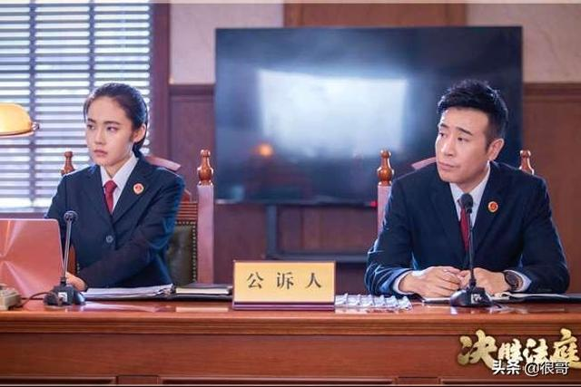 《決勝法庭》觀劇指南:于和偉王耀慶傾情加盟。導演同樣來頭不小 - 每日頭條