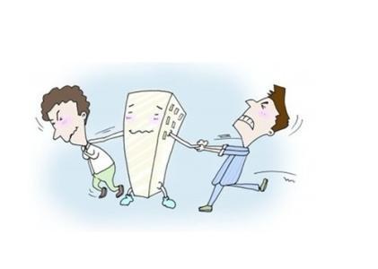 房產過戶手續是怎樣的?離婚房產過戶費用包括哪些? - 每日頭條