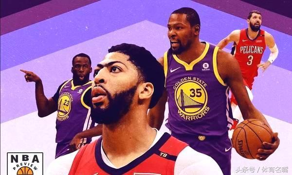 NBA新賽季什麼時候開打?你認為這樣的賽程合理嗎? - 每日頭條