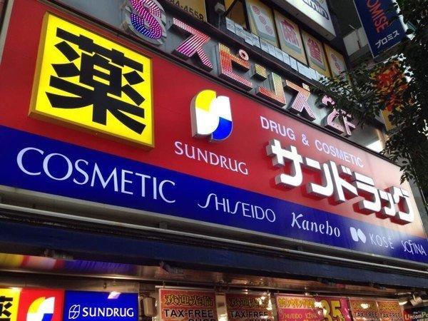 大阪/京都/奈良/札幌藥妝店比價,不懂的小白看完就是老司機嘍! - 每日頭條
