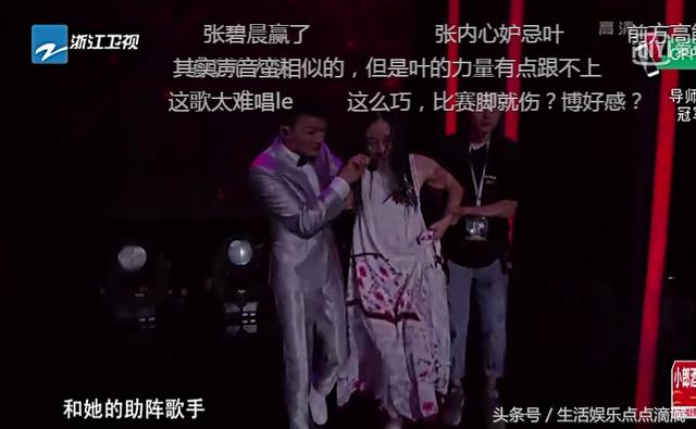 新歌聲2:郭沁和周深的合唱火了。劉歡聽哭了。網友:循環了100次 - 每日頭條