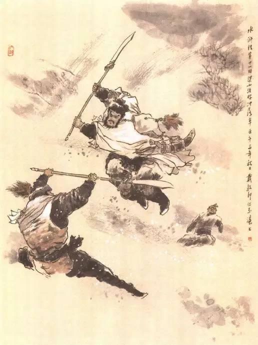 中國古典名著人物歇後語,你都知道嗎? - 每日頭條