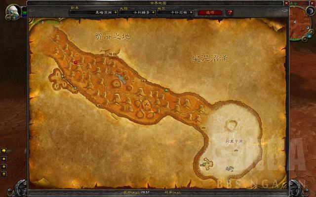 《魔獸世界》懷舊服:部落陣營全地圖隱藏任務大全 - 每日頭條