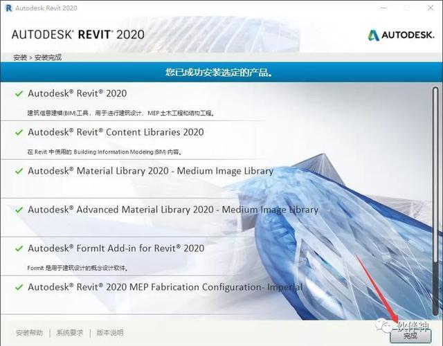 Revit 2020 BIM破解版軟體免費下載附安裝激活教程 - 每日頭條