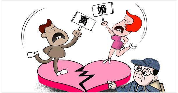 訴訟離婚三個必經階段包括什麼內容?訴訟離婚要帶什麼證件材料? - 每日頭條