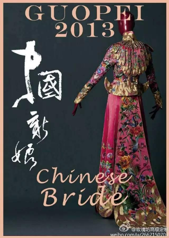 這個姑娘被評為全球最有影響力的人,只因做出了一件中國嫁衣 - 每日頭條