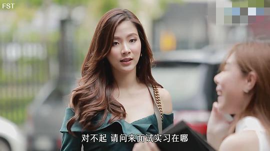 超火泰國電視劇《火之迷戀》說說綠茶腹黑拜金女的人生 - 每日頭條