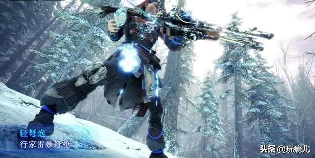 《怪物獵人世界》行家風暴槍配裝及實戰技巧教學 - 每日頭條