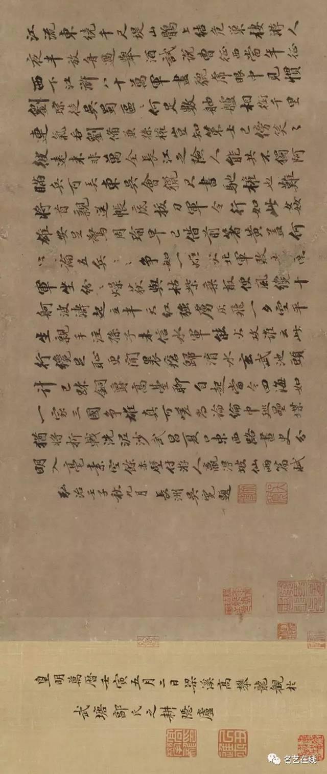 歷代名家《赤壁懷古》高清大集合「經典珍藏」 - 每日頭條