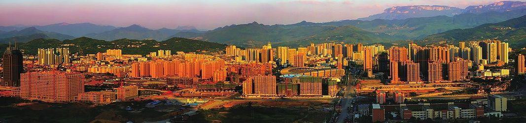 重慶南川區 - 每日頭條