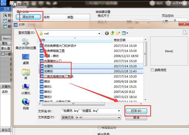 批量CAD轉PDF黑白,彩色,並儲存為繪圖機規劃檔 (*.pc3)。根據您要使用 pdf 檔的方式,原來還可以這樣操作…… - 每日頭條
