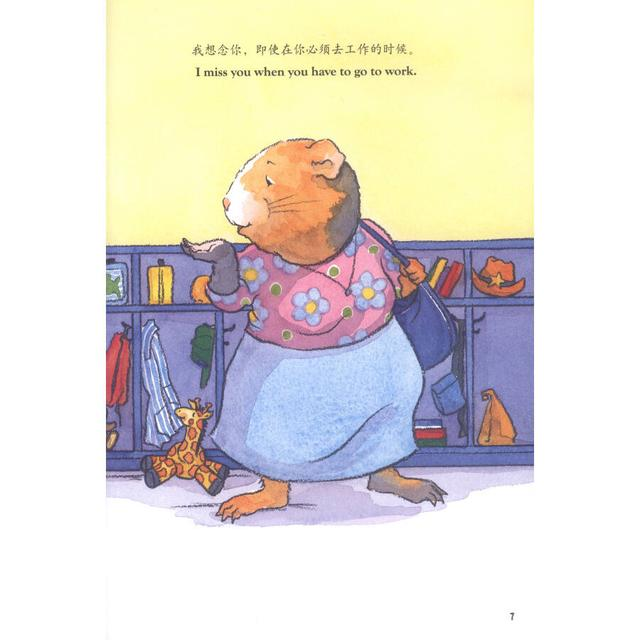 情緒。我和寶寶一起學習管理它——推薦《我的感覺》系列童書 - 每日頭條
