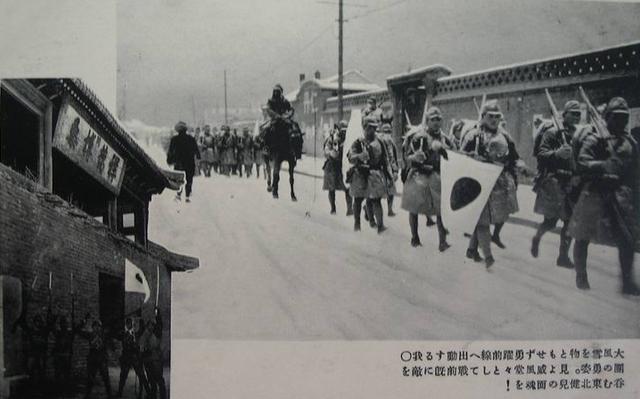 老照片:日本實景明信片里的侵華「一二八」事變。上海。山海關等 - 每日頭條