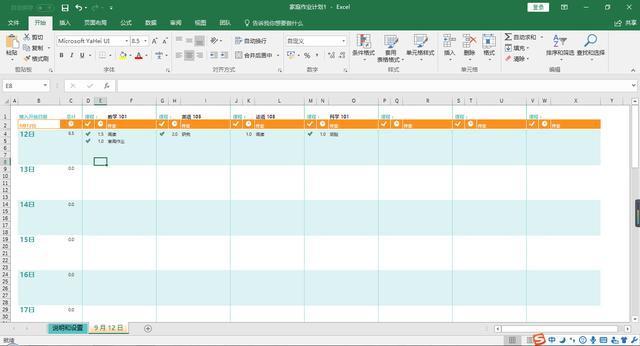Excel中如何固定首行讓頁面在滾動時保持首行一直可見 - 每日頭條