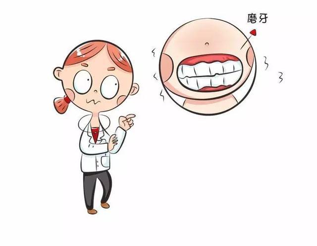 缺鈣,被欺負等可致磨牙 長期磨牙當心牙神經損壞 - 每日頭條