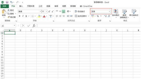 Excel小白入門excel里的日期格式相關技巧 - 每日頭條