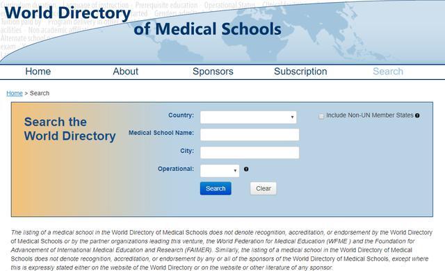 USMLE公布的ECFMG認證的院校名單。中國多家高校上榜 - 每日頭條