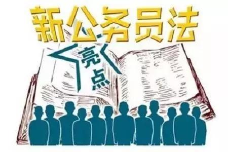 正科公務員曬出工資條抱怨工資低,網友說:錢不重要,那是鐵飯碗 - 每日頭條
