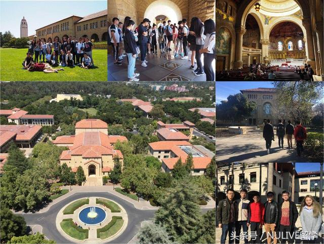 美國排名前10加州大學戴維斯分校,2018寒假學分課程 - 每日頭條