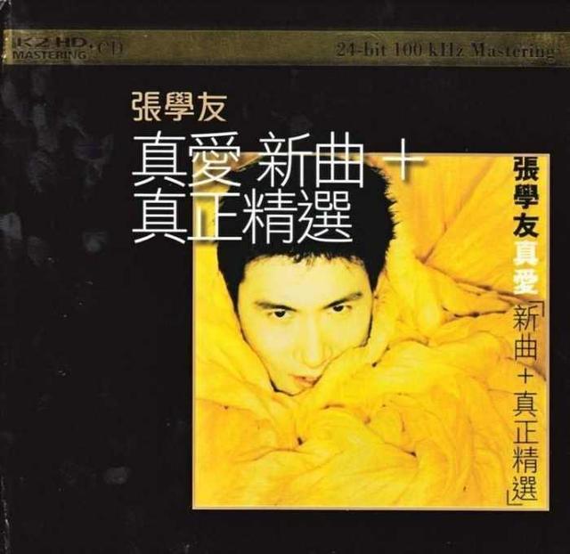 寫給我最尊敬和崇拜的藝術家。華語樂壇歌神張學友 - 每日頭條