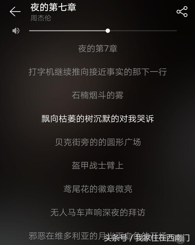 周杰倫十多年前的八首歌,反而覺得逆鱗 反方向的鐘 這些老歌不退流行又好聽 原本想說,止戰之殤, Rap} | HDVietnam.com