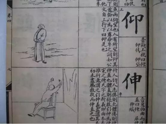 二馬搜藏   百年課本 樹人百年 - 每日頭條
