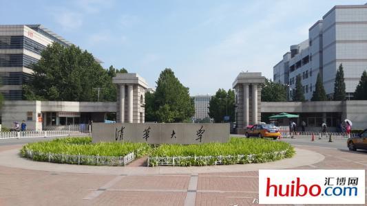 亞洲大學前50名排行榜,中國大學入圍20所,占比40%! - 每日頭條