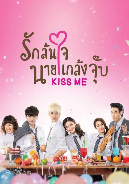 最有名的泰國校園劇前10名 - 每日頭條