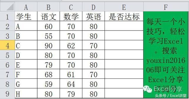 這麼長的Excel公式誰能看懂?請寫簡單一點! - 每日頭條