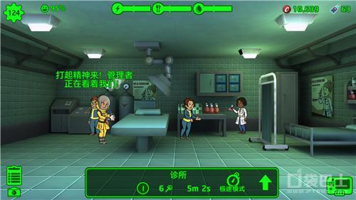 《輻射 避難所》二評:成為廢土之上的超級管理者 - 每日頭條