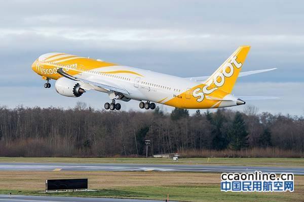 酷航波音787新加坡-雅典直飛航線夢幻啟航! - 每日頭條