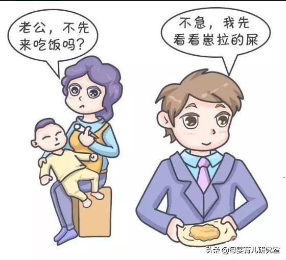 寶寶一天大便幾次才正常?不同的大便性狀反應寶寶不同的身體情況 - 每日頭條