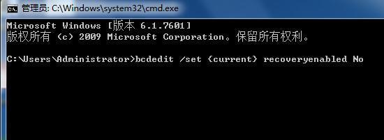Win7系統電腦開機就提示需要啟動修復的解決方法 - 每日頭條