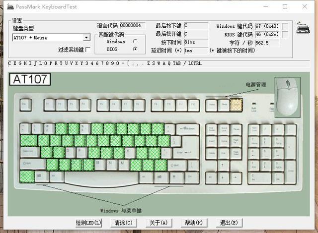 暗夜流光,炫酷之光——達爾優EK925RGB機械鍵盤評測 - 每日頭條