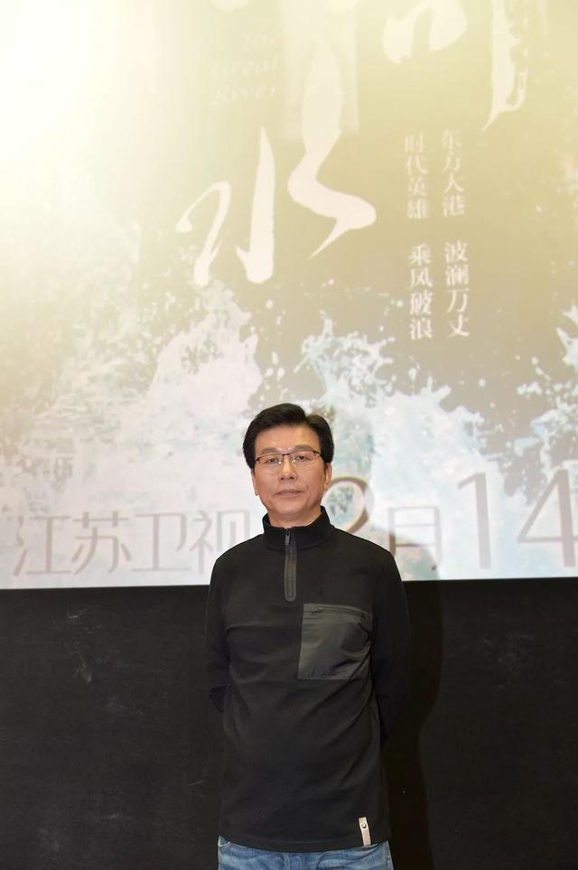 《江河水》開播收視創新高 劉冠軍:被闞清子演戲時的精益求精打動 - 每日頭條