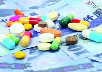 常用的降壓藥有哪些?應該如何選擇? - 每日頭條