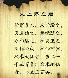 一個玄學風水者自述:做善必有福報。作惡必有禍報 - 每日頭條