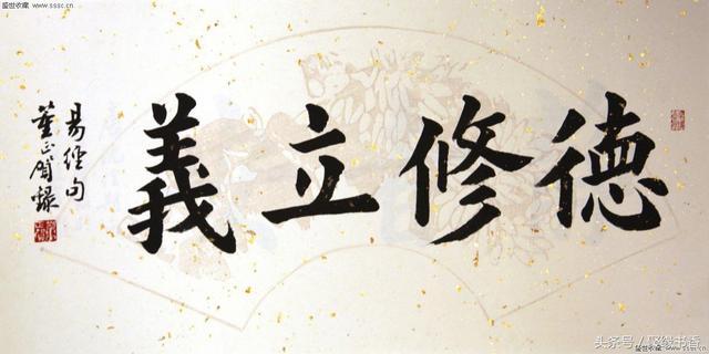 國學典藏:《易經》成語精選30個,智慧盡在字裡行間 - 每日頭條