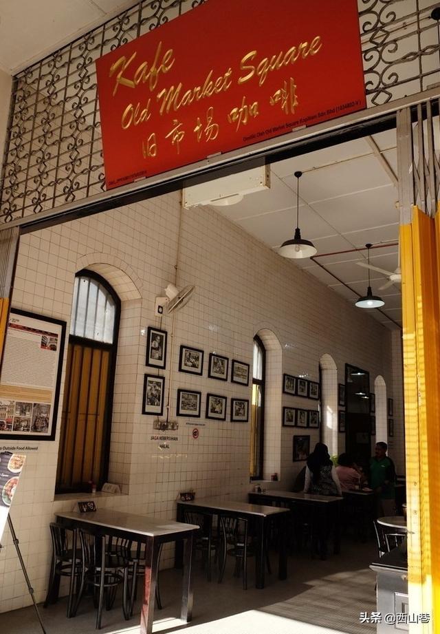 尋找馬來西亞的傳統老字號咖啡店 - 每日頭條
