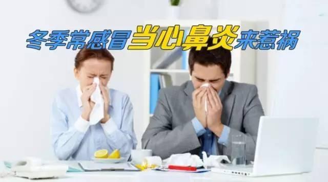 鼻炎來,睡不好!用中醫調製的「一碗水」,通鼻不塞,鼻炎不反覆 - 每日頭條