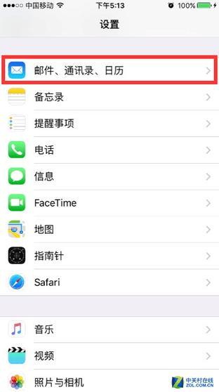 iPhone換機怎麼轉移通訊錄?四小招解決 - 每日頭條
