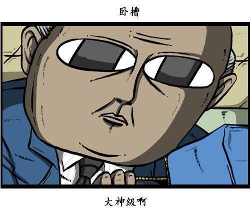 漫畫:《愛鳳和旺財不得不說的故事》玩大發了吧?! - 每日頭條