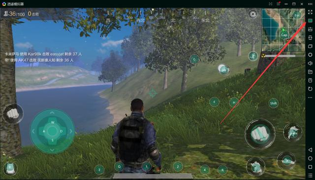 荒野行動PC版按鍵修改設置 逍遙安卓模擬器匹配手機玩家 - 每日頭條