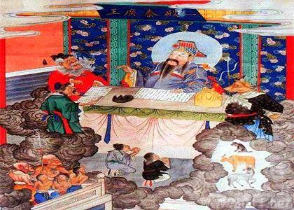 秦廣王是誰 秦廣王和閻羅王的關係 - 每日頭條